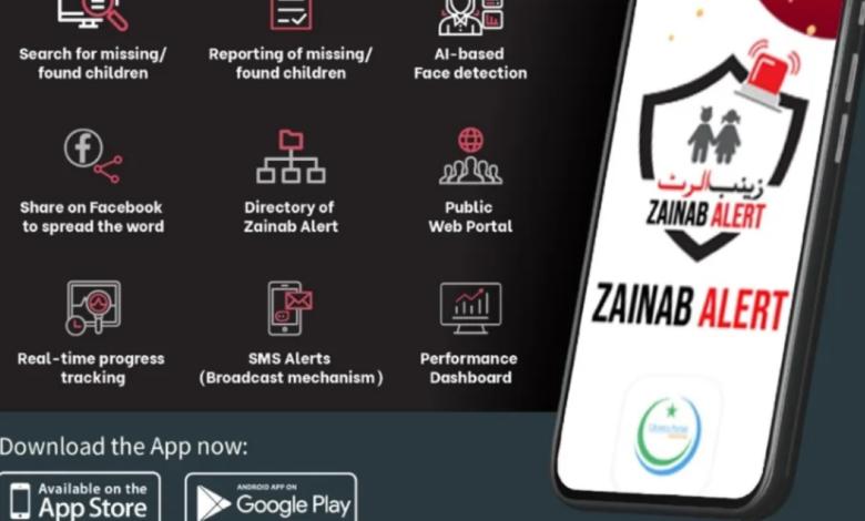 zaineb alert app