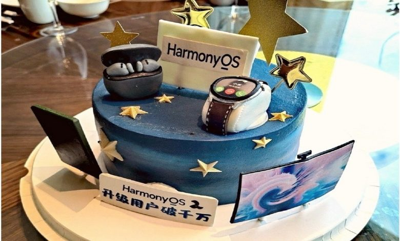 Huawei Celebrates 10 mn Users of HarmonyOS 2 with a Tech Cake