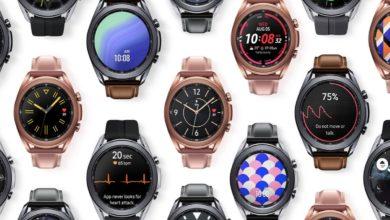 Galaxy Watch 4 LTE