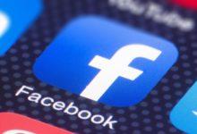 Facebook Under-18