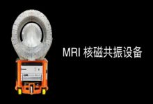 This is the World's Smallest MRI scanner