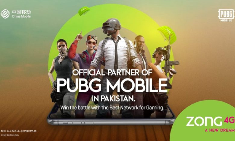 Zong 4G Becomes Exclusive Connectivity Partner for PUBG Mobile National Championship Pakistan