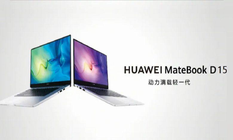 Huawei Matebook D-15