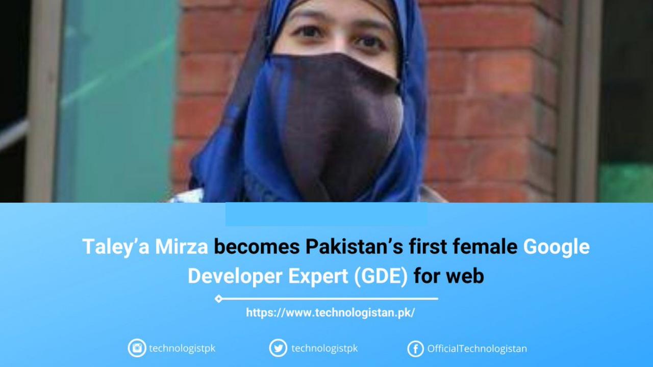 Journey of Women in Making Their Mark in Pakistan's Tech Sector 4
