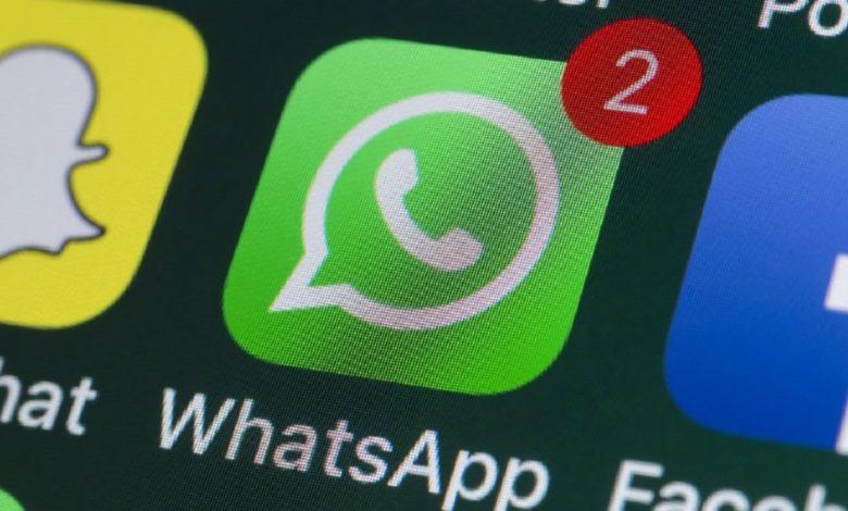 WhatsApp Video Quality