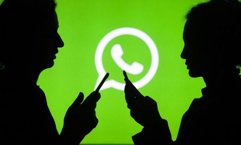 WhatsApp iOS View Once