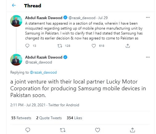 Razak Dawood Clarifies Rumors Samsung Manufacturing in Pakistan