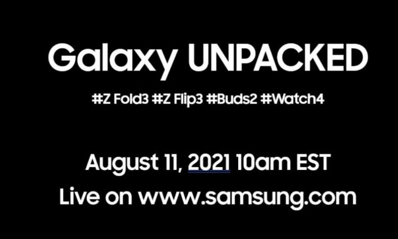Samsung to Unveil all Products on August 11
