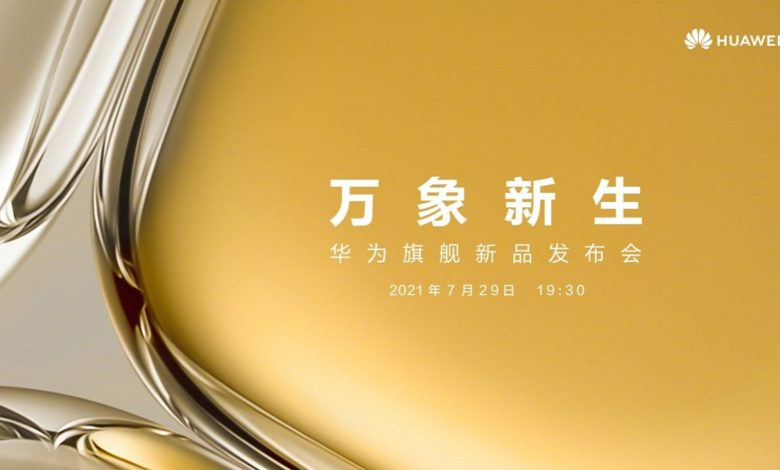 Huawei P50 Series to be Launched on July 29