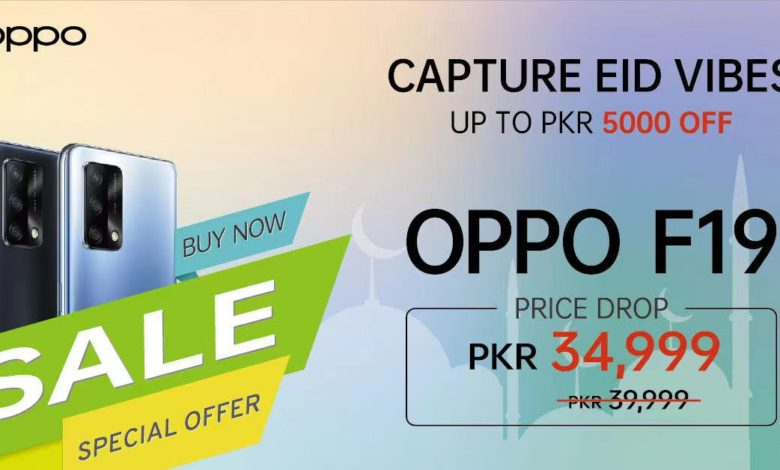 OPPO F19 Dropped Down To a Hot New Price!