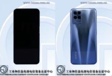 Realme X9 Pro Specs