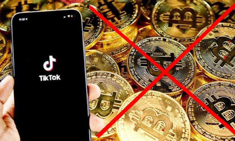 TikTok Cryptocurrencies