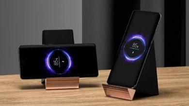 100W Wireless Charging Stand