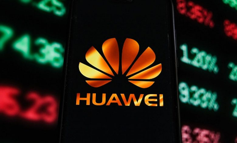 Huawei Responds to Allegations of Spying on Pakistan