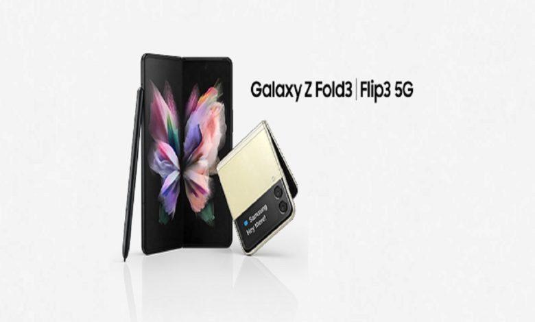 How to Pre-Register Galaxy Z Flip3 5G in Pakistan?