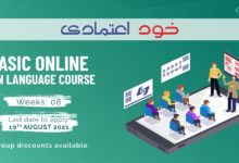 DeafTawk Launches its KhudHi Basic Sign Language Course