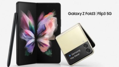 A Perfect Balance of Form, Function and Durability: Expressing Yourself with the Galaxy Z Flip3 5G
