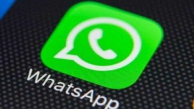 How to Stop Random Users From Adding You to WhatsApp Groups