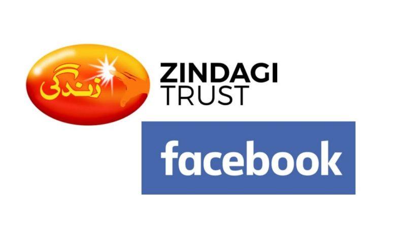 Facebook and Zindagi Trust join hands to combat online child exploitation