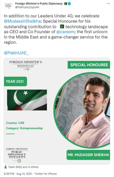 Careem Co-Founder Mudassir Sheikha conferred Special Honouree