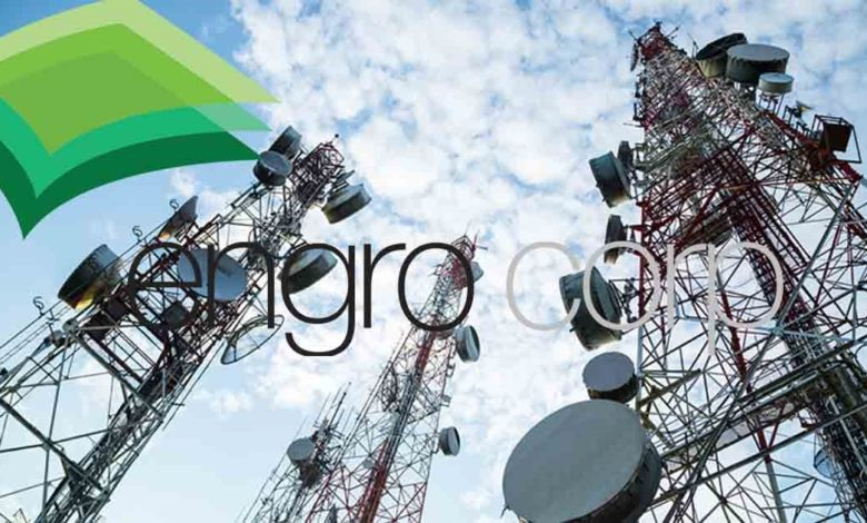 Engro Corporation to inject PKR 21.5 billion in its Telecom Infrastructure Vertical