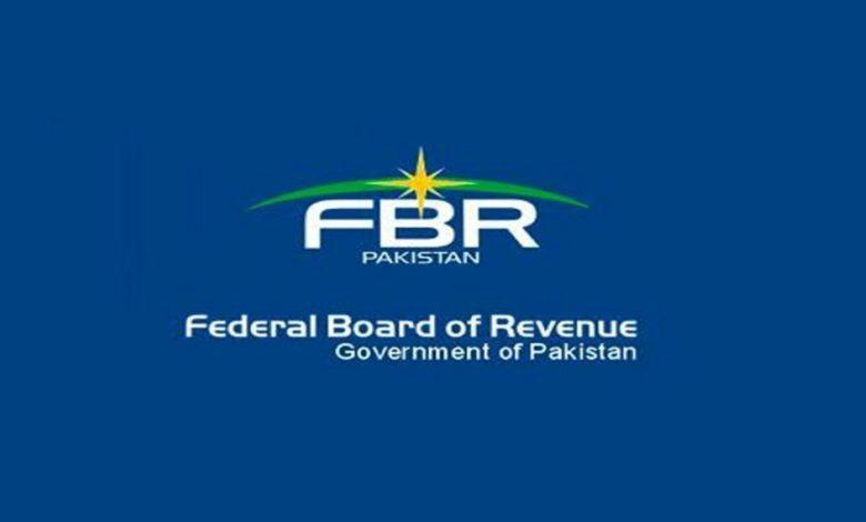Will FBR Extend the Tax Return Filing Deadline 2021?