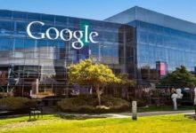 Google's CS Program Pakistan