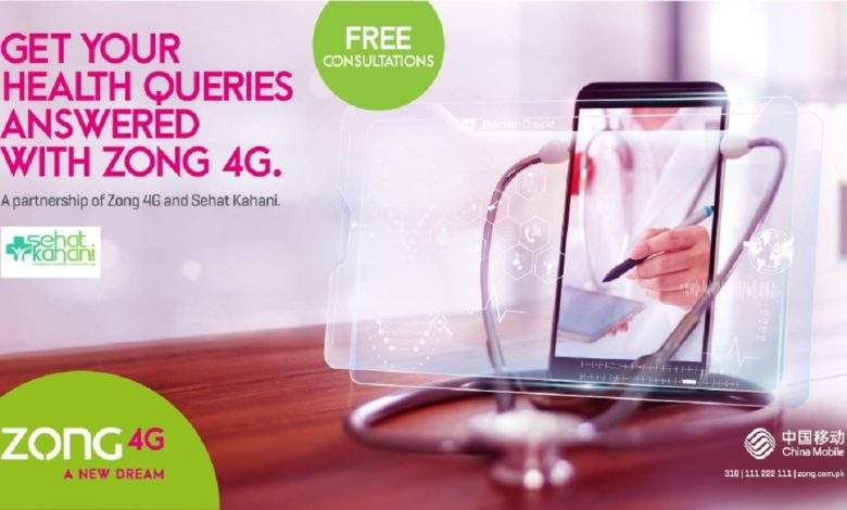 Zong 4G partners with Sehat Kahani to provide Free e-consultation sessions during the COVID-19 Pandemic