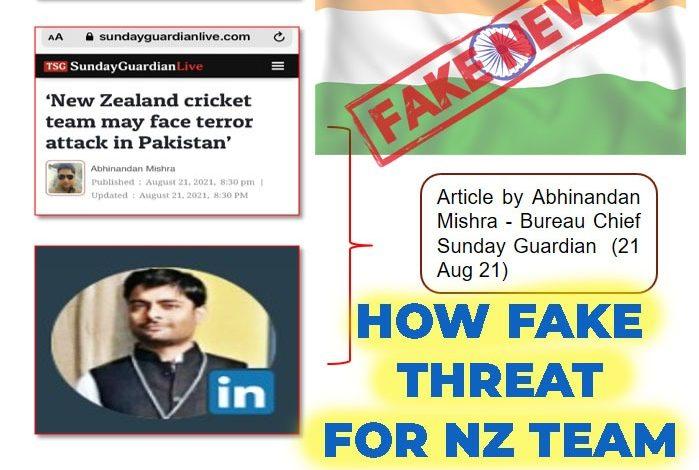 India Exposed