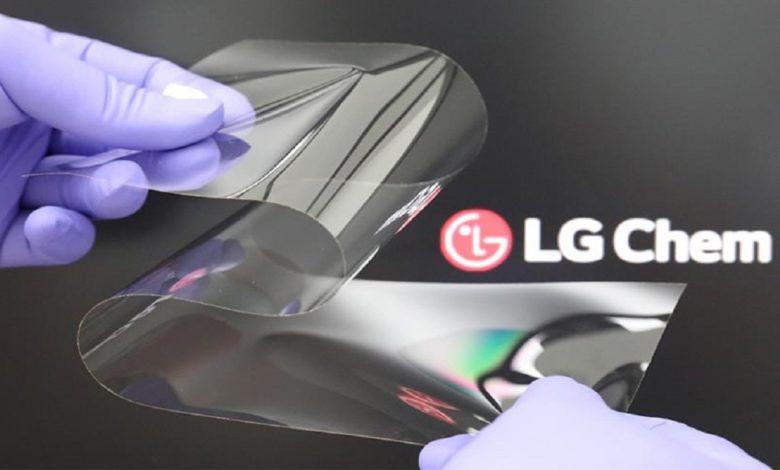 LG's Latest Foldable Display Tech