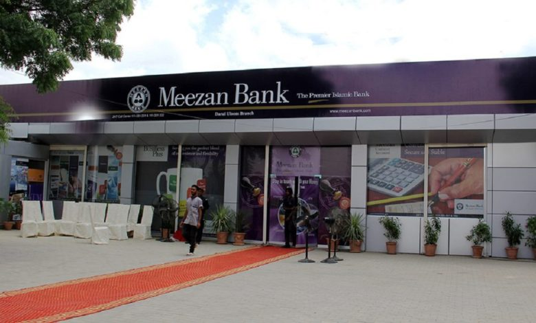 Meezan Bank collaborates with Retailo to support Youth Entrepreneurs under PM's Kamyab Jawan Scheme