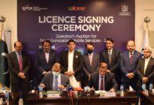 Ufone awarded 4G spectrum license
