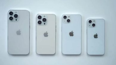 Prices of iPhone 13 Series in Pakistan