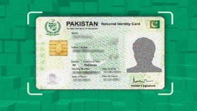 NADRA to Launch Pakistan's first digital national identity app