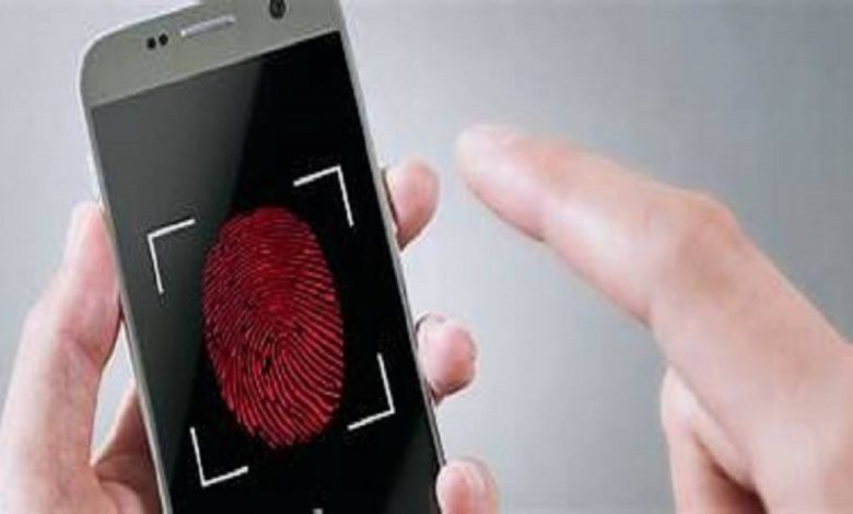 Pakistan among the First Countries to Launch Contactless Biometric Verification for Banking