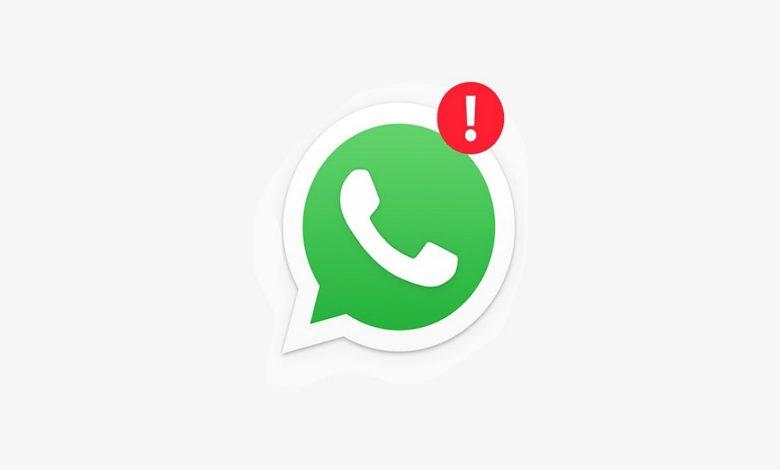 WhatsApp Vulnerability Image filter