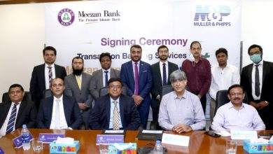 Meezan Bank to accelerate the digitalization of Muller & Phipps Pakistan's collection services