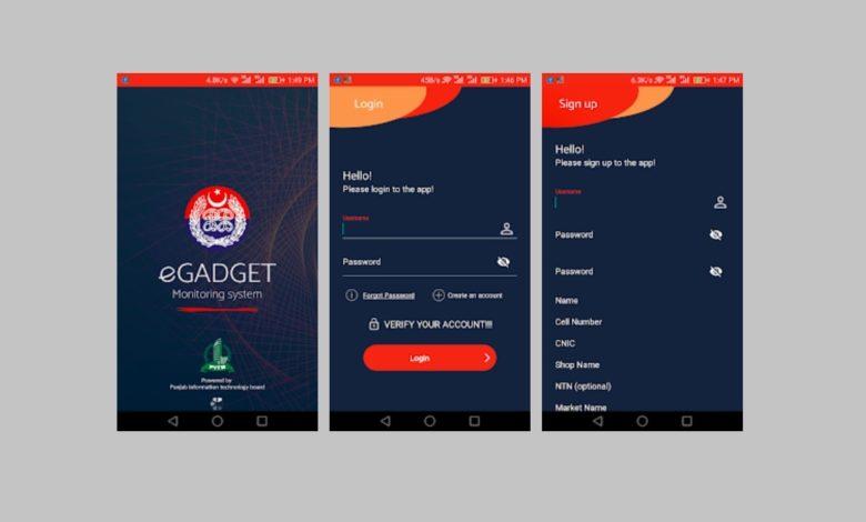 Punjab Police Lost Phone App