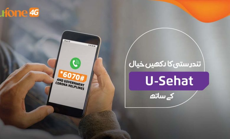 Ufone and MicroEnsure introduce family health insurance in Pakistan