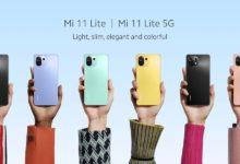 Unleash your creativity! Xiaomi 11 Lite 5G NE