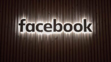 Facebook Re-brand- What Will be the New Name of Company?