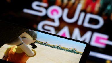 Squid Game App